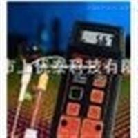 深圳携带式负电位表