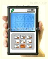 STD3300防爆型双通道轴承振动分析仪