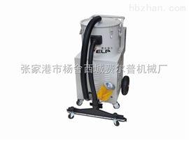 手推式干湿工业吸尘器