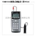 TIME7232便携式测振仪