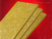 耐火防火岩棉板新型牆體保溫材料