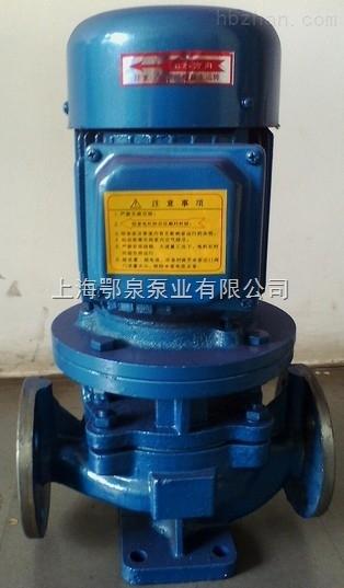 不鏽鋼立式管道離心泵