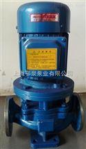不銹鋼立式管道離心泵