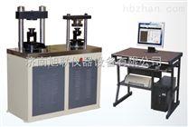 矽酸鹽水泥強度等級測試抗壓折強度一體機-全自動水泥抗壓抗折試驗機