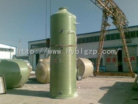 二级喷淋洗涤塔_废气处理/空气净化