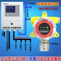 化工廠汽油檢測儀工業易燃易爆汽油探測器加油站汽油防爆氣體報警器