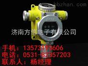 甲醇泄漏检测仪,甲醇泄漏报警器