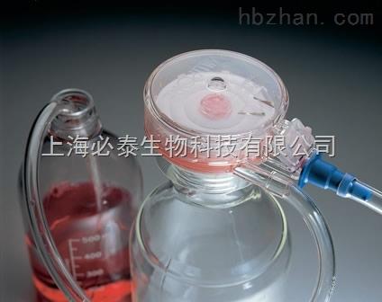 Millipore Sterivac-VP20 无菌盖式过滤器