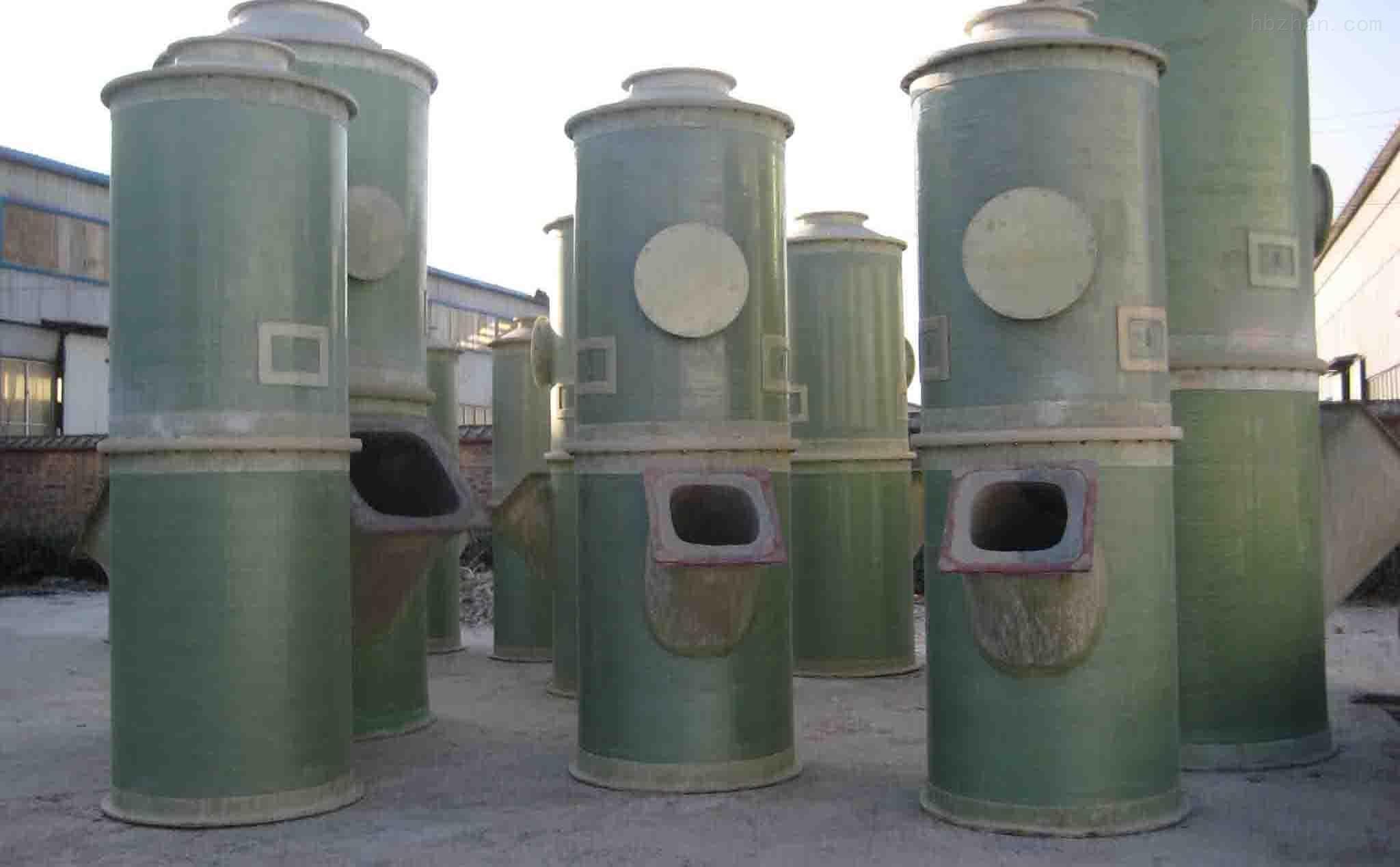 出售高效环保玻璃钢酸雾废气吸收喷淋塔详细介绍 在化学工业中,经常需要将气体混合物中的各个组分加以分离,其主要目的是回收气体混合物中的有用物质,以制取产品,或除去工艺气体中的有害成分,使气体净化,以便进一步加工处理,或除去工业放空尾气中的有害成分,以免污染空气。吸收操作是气体混合物分离方法之一,它是根据混合物中各组分在某一种溶剂中溶解度不同而达到分离的目的。 出售高效环保玻璃钢酸雾废气吸收喷淋塔基本要求: 1.