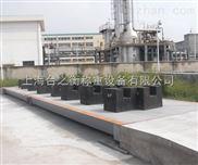 供应上海电子汽车衡 15-30吨电子地磅称厂家直销