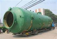 流化床炉脱硫厂家供应