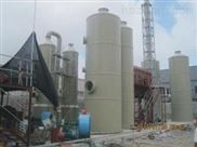 50吨不锈钢脱硫塔 煤炭行业烟气脱硫除尘塔 玻璃钢除尘器价格