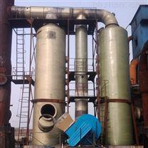 船舶专用钢制脱硫系统
