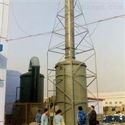 直销FRP(PP)喷淋洗涤塔/废气洗涤塔厂家