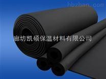 防水橡塑保溫材料廠家