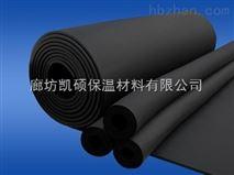 防水橡塑保温材料厂家
