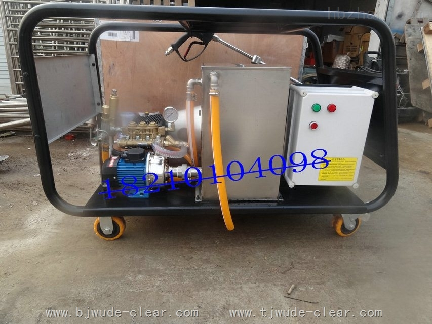 超高压清洗机-高压水机