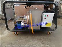 DL5022500公斤高压清洗机