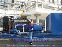 DL1590高压清洗机租赁