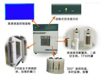 HP 1510智能微波消解儀