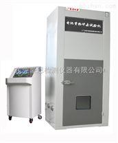 電池重物衝擊試驗HE-ZW-1000