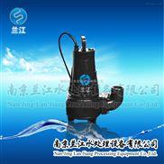 WQ10-10-1污水泵价格