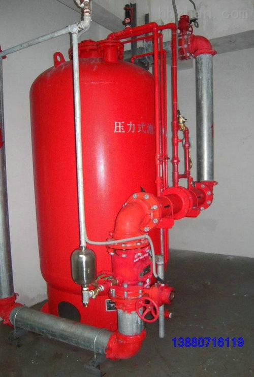 闭式泡沫水喷淋灭火系统