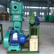 WLW-100B无油真空泵厂家供应