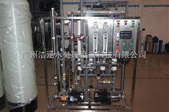 2000L/H超滤设备日常生活用超滤净水设备