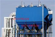 长期供应LCM-D型长袋离线脉冲除尘器