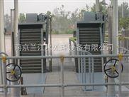 GSHP-800-厂家定制回转耙式格栅除污机