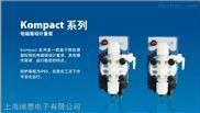 AMS201-低价供应意大利SEKO电磁泵,小流量超低价电磁隔膜加药泵