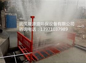 LYS-100武汉自动冲洗设设备拌合站自动洗车系统