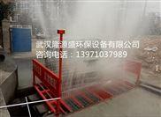 武汉高压洗轮机 工地喷淋洗车机