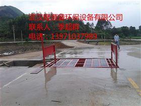 LYS-100武汉自动洗轮台拌合站冲洗槽