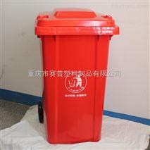 重庆100L环保垃圾箱