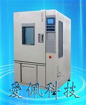 龍岩三箱式冷熱衝擊試驗箱
