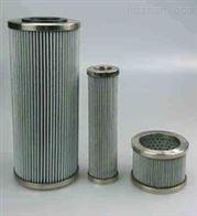 1300R010BN4HC/-V-B4-供应风力发电滤芯1300R010BN4HC/-V-B4-KE50