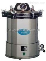 高壓蒸汽滅菌器 手提式18L