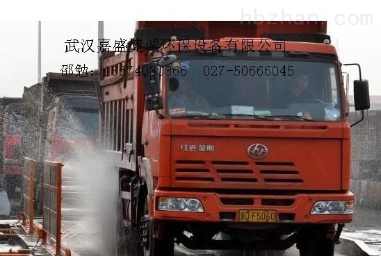 胶南工地自动冲洗设备