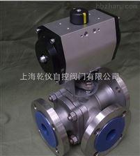 气动球阀 Q641F-16C DN50