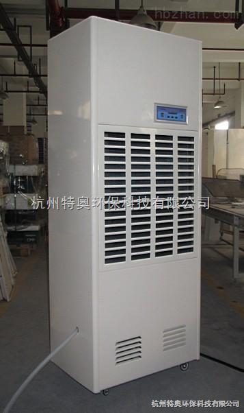 南京抽湿机 工业抽湿机