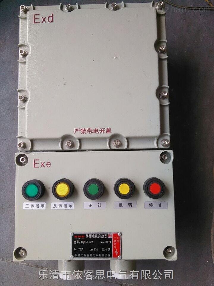 污水泵启动接线图