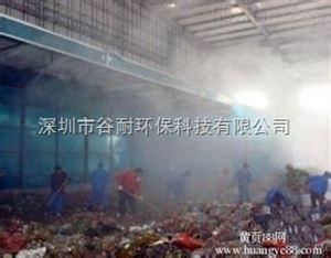 東莞紡織廠噴霧除塵系統