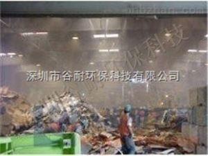 宁夏垃圾场喷雾除臭消毒系统垃圾产品资讯