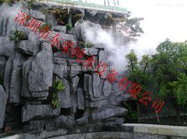 景区景观造雾系统