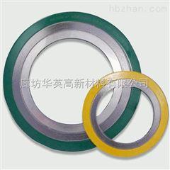自产自销金属缠绕垫片专业厂家(质量保证)