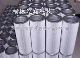 齐全海普洛Hy-Pro150*104*400滤油机滤芯