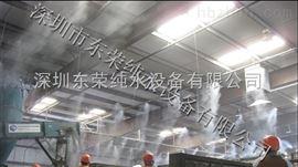 喷雾除臭设备工程