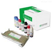 精子活体检测试剂盒20ml正品现货销售